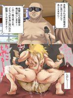chingurikaesi-hentai-main