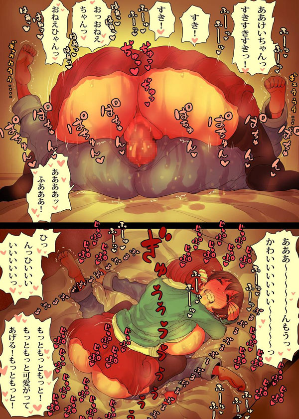 gyakureipu-hentai-image20