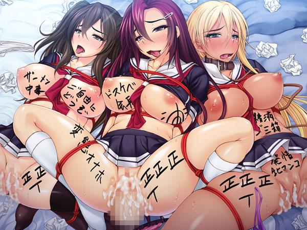 haremu-hentai-image01