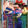 【3Dエロアニメ】霊夢封淫 禁断の輪姦地獄篇